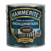 HAMMERITE HAMMERED (0,75л) золотистая