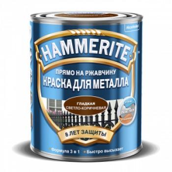 HAMMERITE SMOOTH (0,75л) коричневая